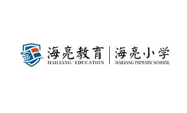 """海亮小学周丹老师荣获2021年绍兴市""""品质课堂""""录像课小学科学一等奖"""